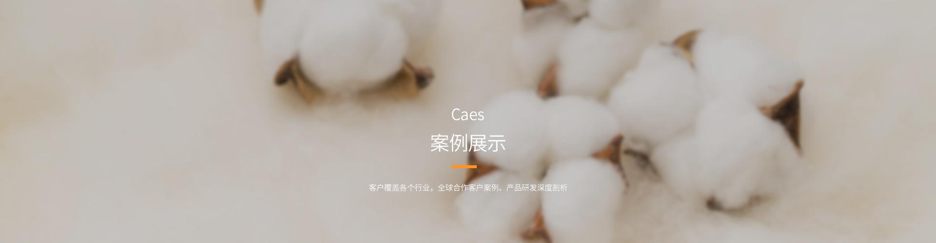 棉柔巾批发