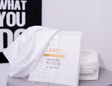 旅行浴巾套装
