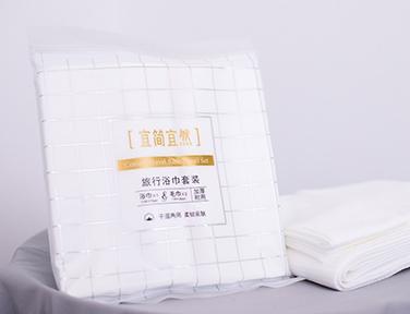 河南旅行浴巾套装